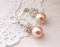 Swarovski Pearl Rhinestone Earrings